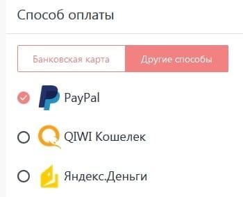 Joom – каталог товаров из Китая в рублях на русском