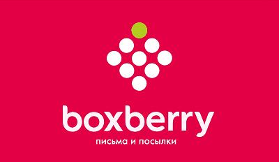Boxberry по номеру накладной сколько дней возврат денег на алиэкспресс