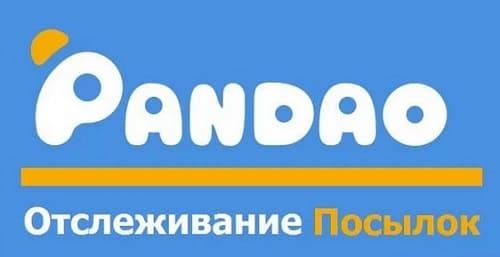 Как отследить товар на Пандао?