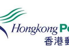 Почта Гонконга – отслеживание отправлений