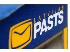 Почта Латвии – отслеживание посылок
