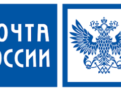 Почта России – отслеживание почтовых посылок