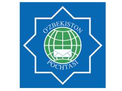 Почта Узбекистана – отслеживание посылок